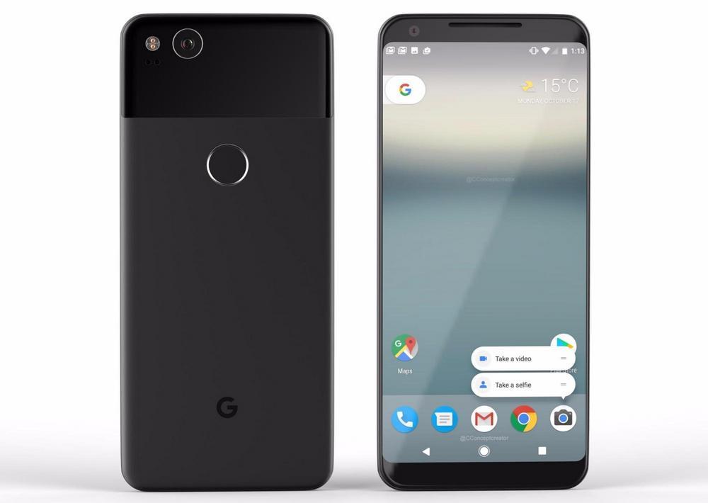 4 октября состоится презентация от компании Google