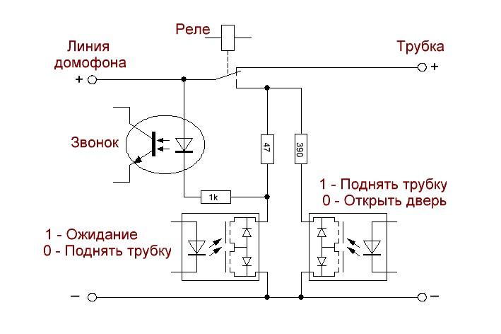 домофон укп-12 принципиальная схема