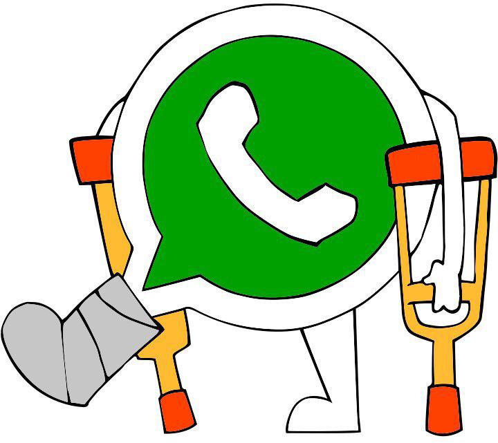 WhatsApp, что внутри?