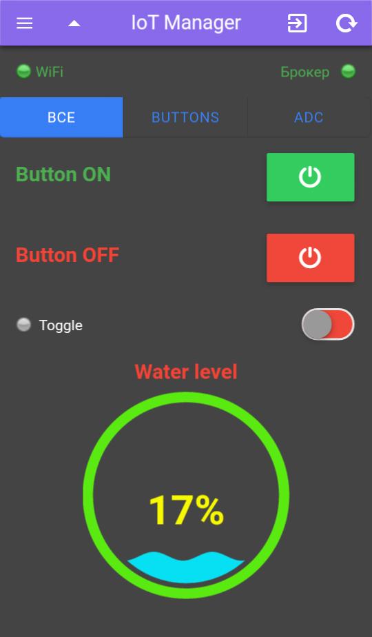 IoTmanager — мобильный MQTT-клиент с необычной концепцией / Хабр