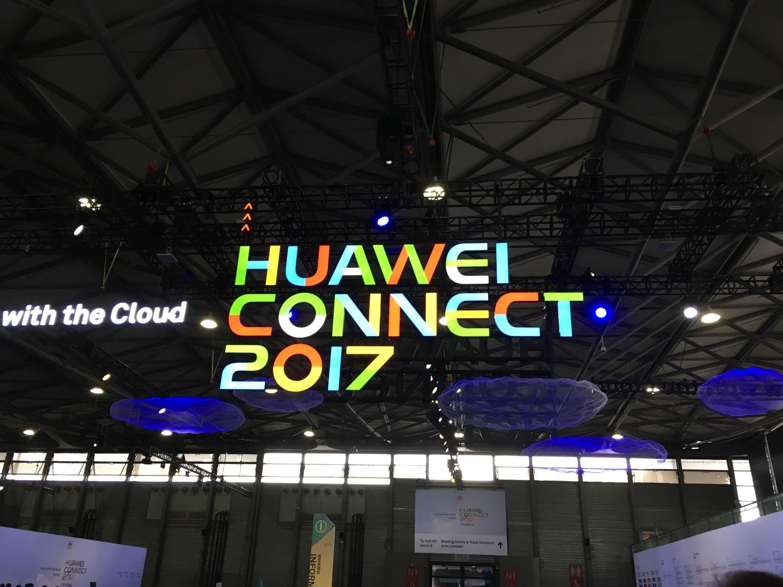 Китай — цифровая держава. Впечатления от Huawei Connect 2017