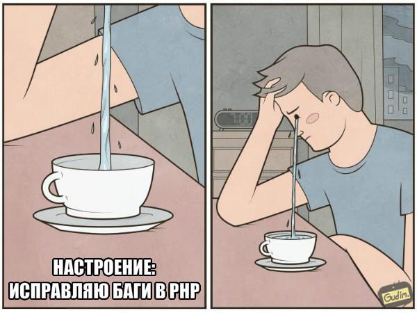Поиск и исправление багов в исходниках PHP