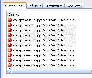Порно вирус сгенерировать пароль
