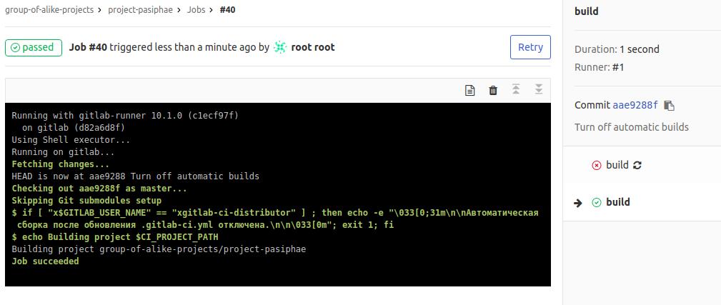 Сборка проектов с GitLab CI: один  gitlab-ci yml для сотни