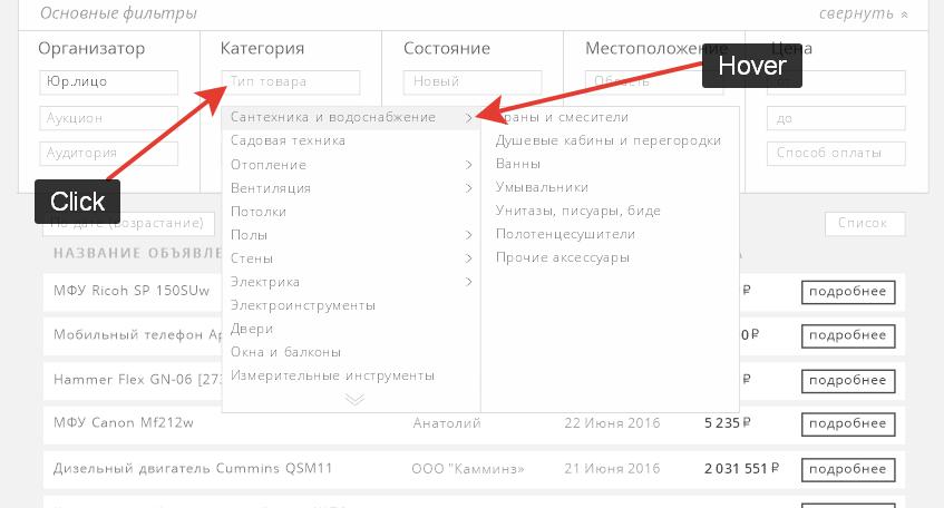 Как вставить select2 в select2? — Toster ru