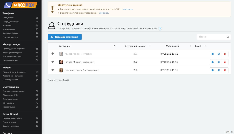 Установка и настройка MikoPBX под iD Phone (iDPhone) — IT-МИР. ПОМОЩЬ В IT-МИРЕ 2021