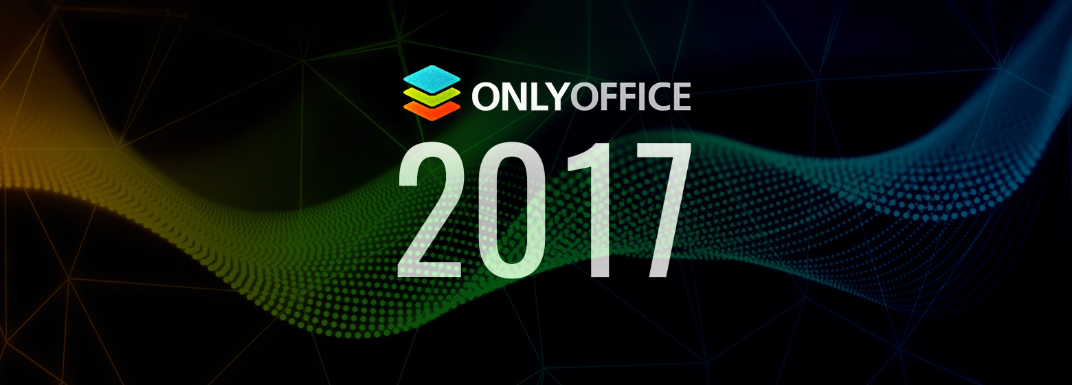 ONLYOFFICE 2017: итоги