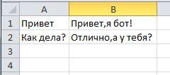 5a591dcbd9ee1950515817.jpeg