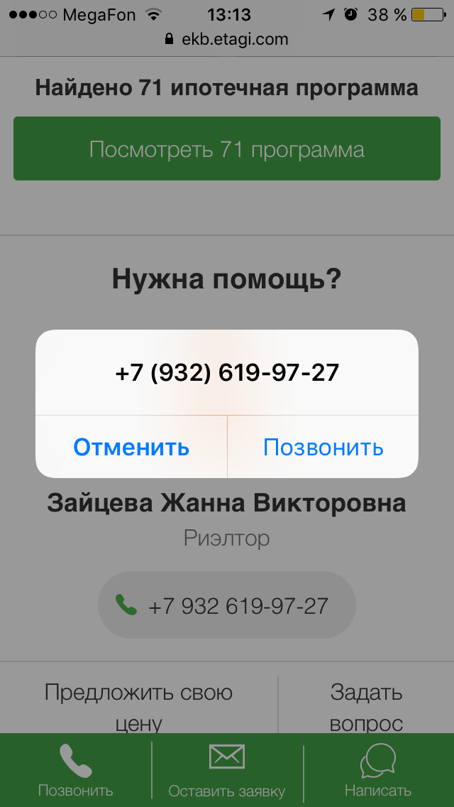 5a6057b95ca70685684530.png