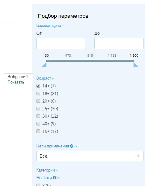 Битрикс фильтр по категориям настройка битрикс24 услуги