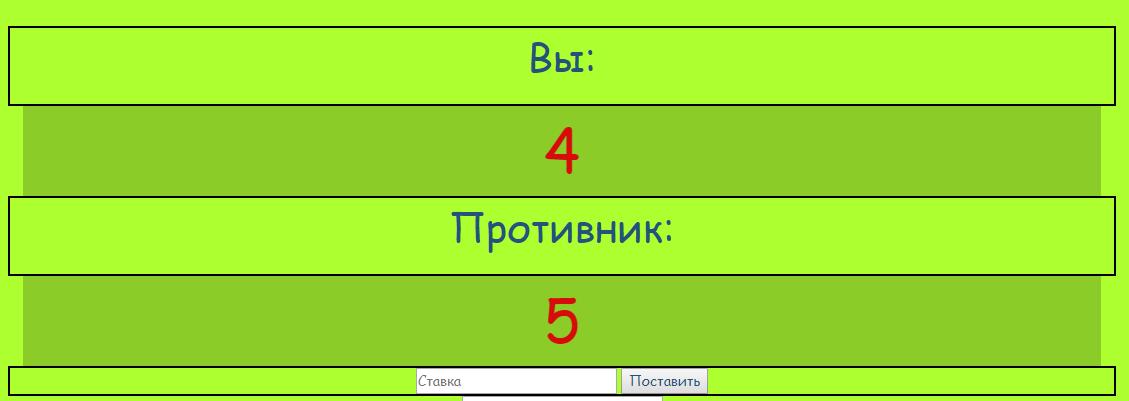 5a633e8e4ceeb873063687.png