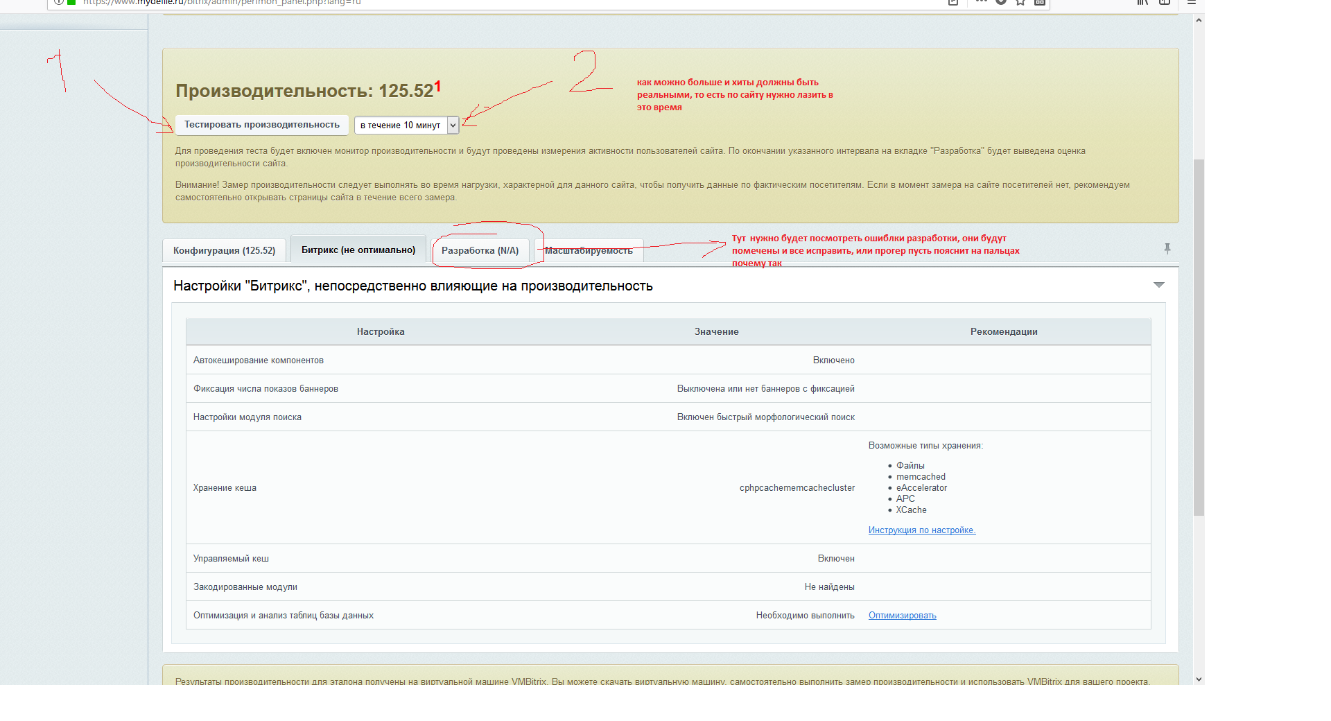 404 в админке битрикс битрикс вывести дату и время