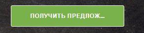 5a836fe9bdb5b666873739.jpeg
