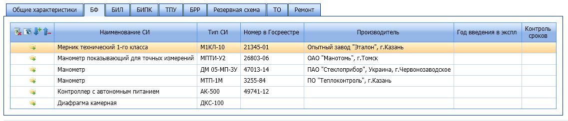 5a8d3062d037e715805599.jpeg