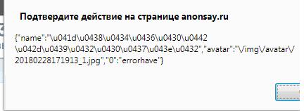 5a96d433265f7553007123.png