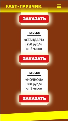 5ada568972dc9452862714.jpeg