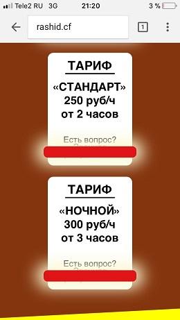 5ada58f5682d5088563969.jpeg