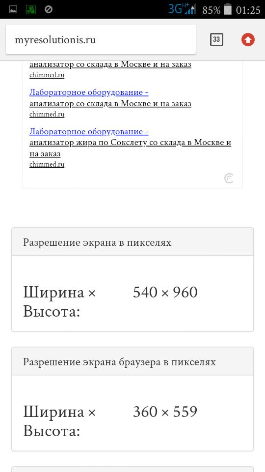 5af5e120be580068315718.png