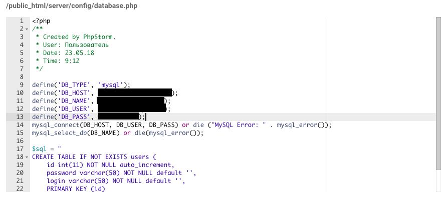 Как запустить скрипт php на хостинге бесплатные mysql хостинги