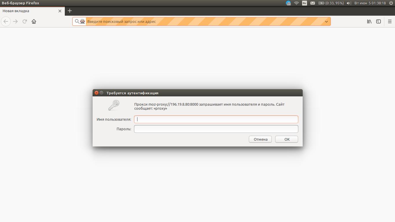 Как использовать прокси с авторизацией в Selenium с Firefox на