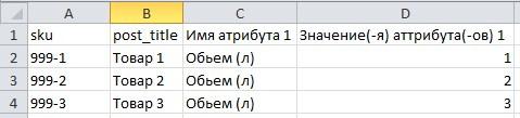 5bca2c3d5e7db712723028.jpeg
