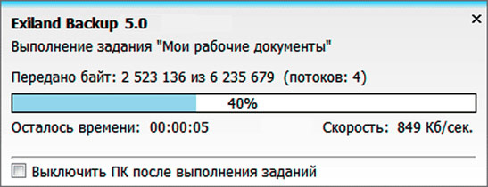 5bd812a09c9bf540485572.jpeg
