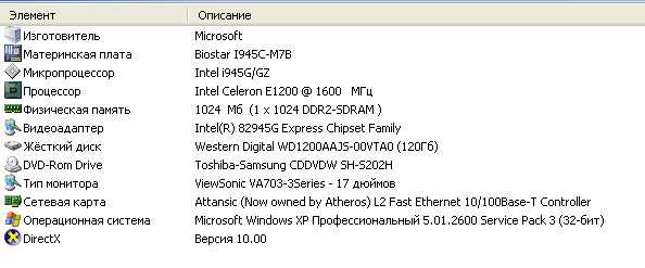 LINUX ATTANSIC ETHERNET DRIVER FOR WINDOWS 8