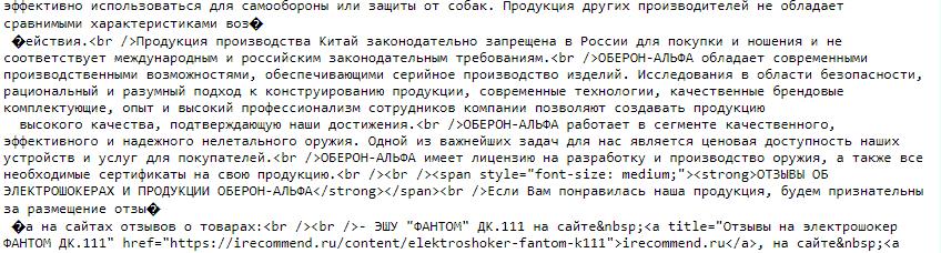 5c38cd95e29c6486618386.png