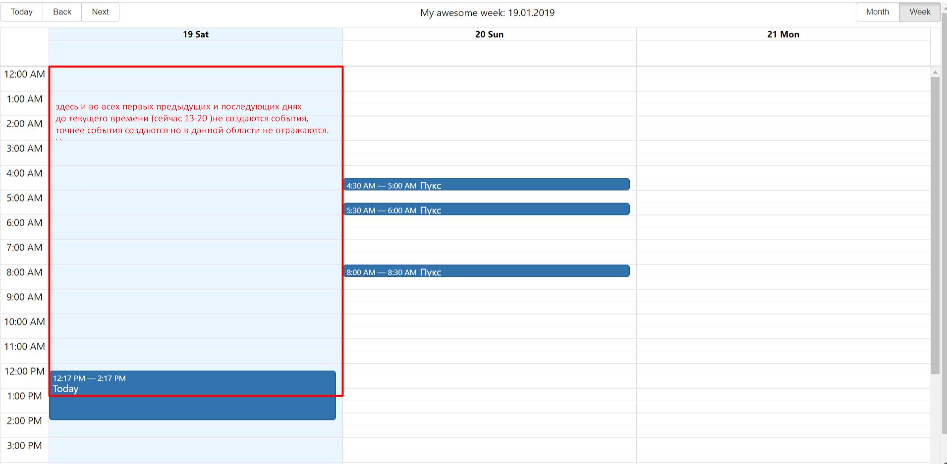 React Big Calendar.Kak Reshit Problemu Sozdaniya Sobytiya V Kazhdom Pervom Dne Nedeli V