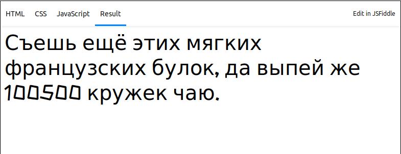 5c4566651888f751666453.png
