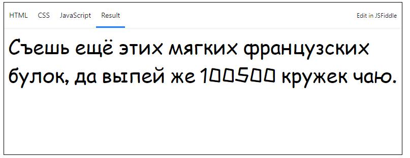 5c4585cf3cb9c602898576.png