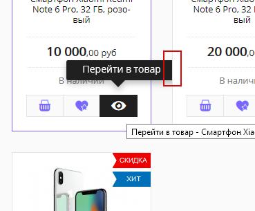 Как сделать нормальный tooltip? — Toster ru