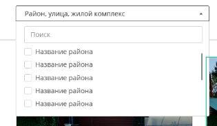 Как сделать multy select в виде checkbox? — Toster ru