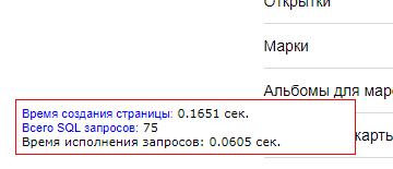 5c52ec8419953525069667.png