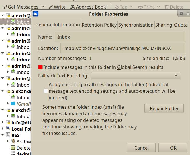 Mozilla thunderbird не отображаются входящие письма