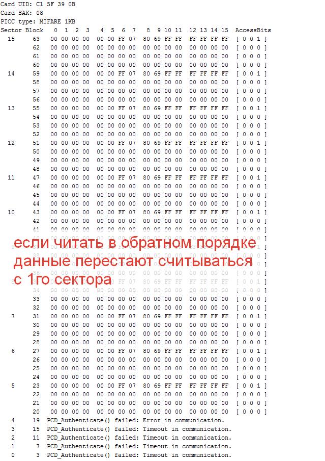 5c893e89f2d9a909052562.png