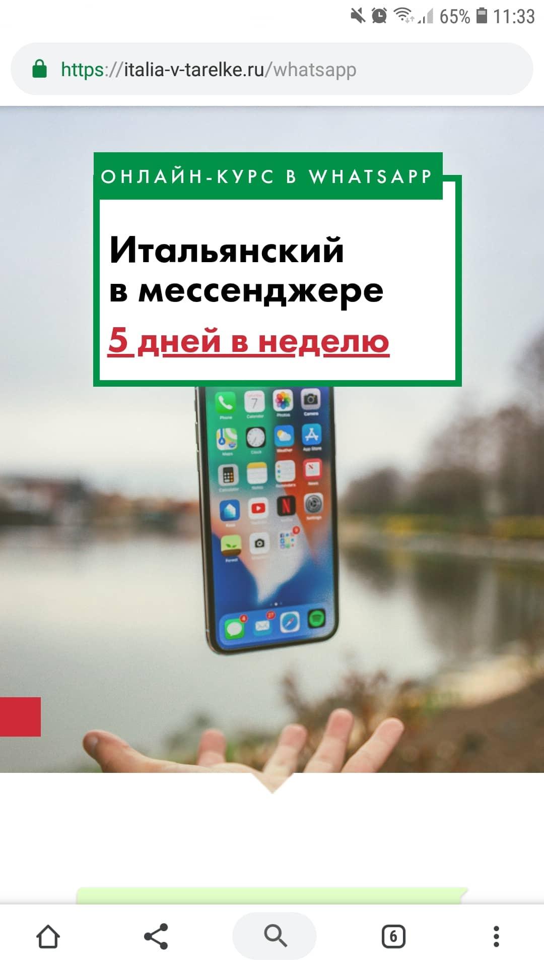5c9b438e80638750085994.jpeg