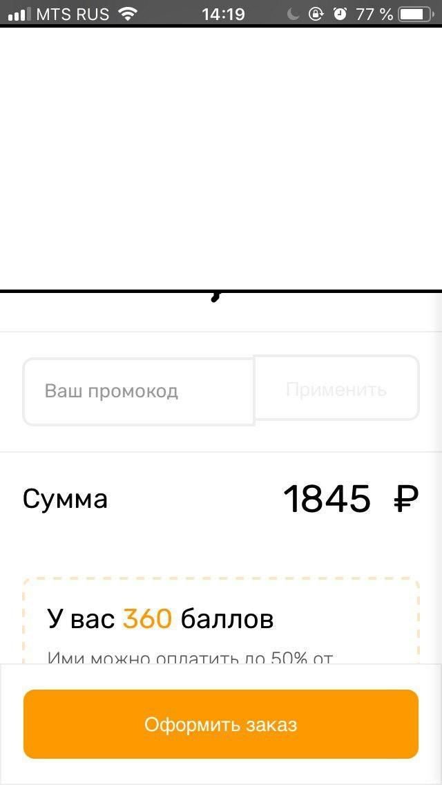 5cc0802be038d771134210.jpeg