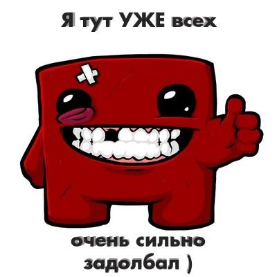 5cc721a17aba9778098625.jpeg