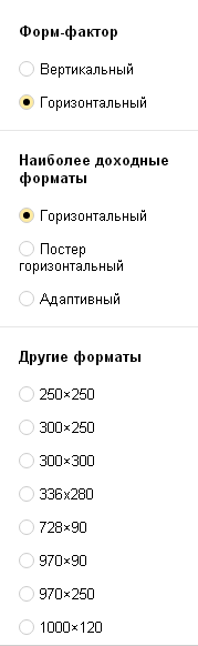 5cd43908dafa8270973503.png