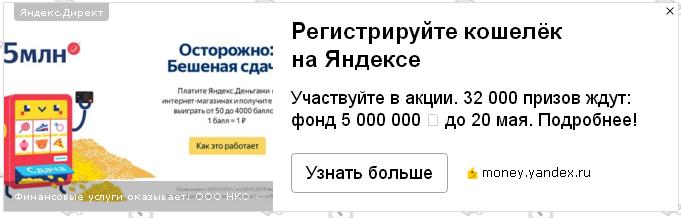 5cd43954604a2160392845.png