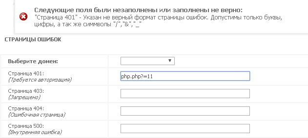 5cdd0982de02c709020114.jpeg
