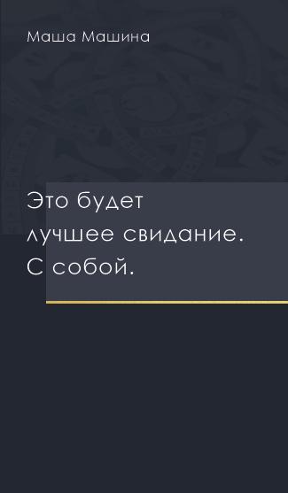5ce51bdc2e89f762627212.png