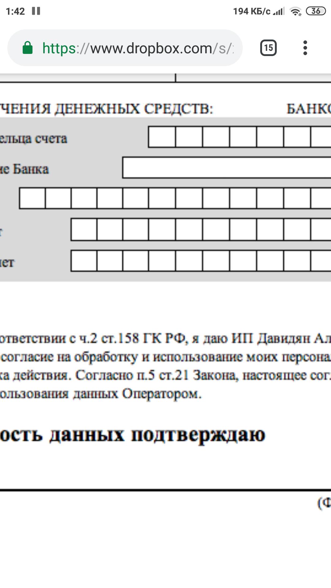 5cf451545eb16611800940.png