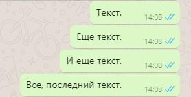 Как перенести строку с Selenium в WhatsApp при отсылке