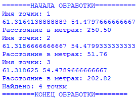 5d26f6a9f3488213785931.png