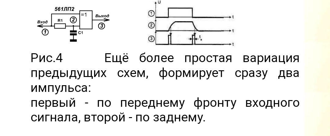 5d42a9cc1cedb182663493.jpeg