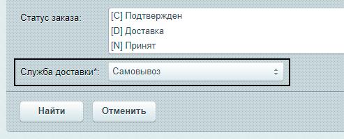 5d4961f1c6526863024161.png