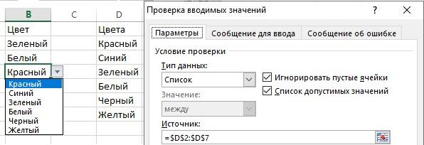 5d5f88e14b328667386433.jpeg
