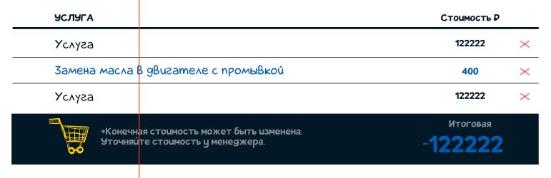 5d62ae6b268f4484153812.png